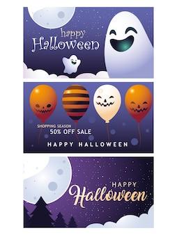 Felice stagione dello shopping di halloween set di banner design fuori vendita ed e-commerce