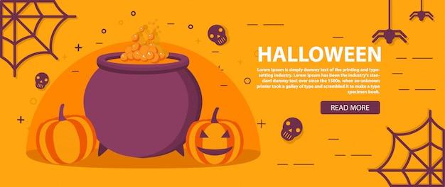 Ragnatela di halloween felice, teschio, calderone della strega, zucche sorridenti.