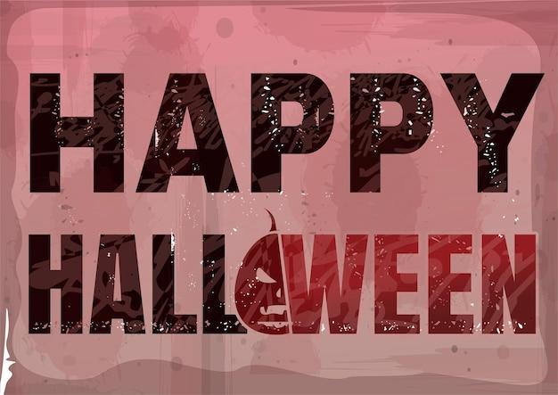 Banner di testo di halloween felice in stile grunge. scritte di halloween. progettazione concettuale. illustrazione vettoriale
