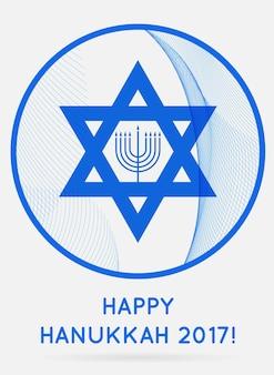 Felice hanukkah 2017. israele. vettore.