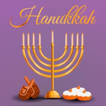 Felice hanukkah sfondo, stile cartoon