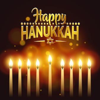 Copertina di sfondo felice hanukkah, testo di celebrazione della carta. illustrazione vettoriale