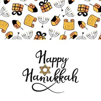 Felice hanukkah. chanukah attributi tradizionali della menorah, dreidel, torah in stile scarabocchio. cornice rotonda, scritte a mano.