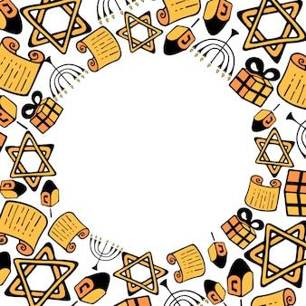Felice hanukkah. chanukah attributi tradizionali della menorah, dreidel, torah in stile scarabocchio. cornice rotonda.