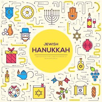 Fondo felice dell'illustrazione della linea sottile di giorno di hanukkah. elementi di icone di contorno per le vacanze.