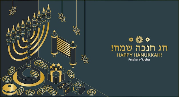 Cartolina d'auguri felice di hanukkah con torah, menorah e dreidels. traduzione happy hanukkah.