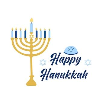 Felice hanukkah la festa ebraica delle luci menorah portacandele con candele accese e testo