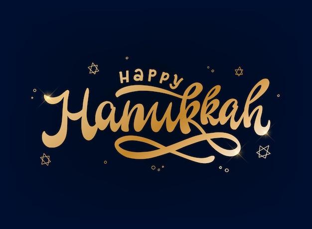 Citazione scritta happy hanukkah per stampe di carte