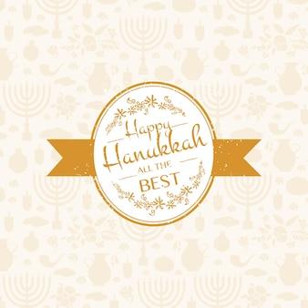 Felice hanukkah logotipo, distintivo e tipografia di icone. insieme vettoriale di elementi per hanukkah. poster di hanukkah felice con fiori ed erbe aromatiche. modello per cartolina, biglietto d'invito o il tuo design