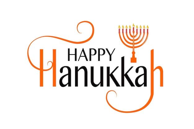 Distintivo del logo happy hanukkah e tipografia di icone raccolta vettoriale di elementi di lettere