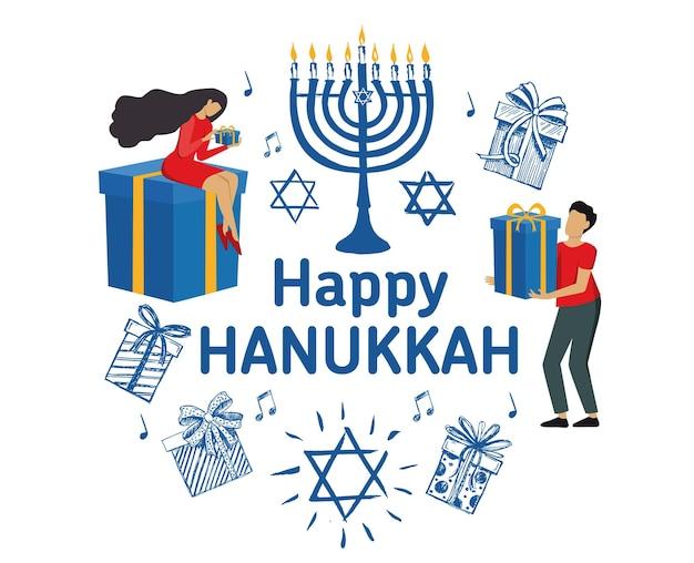 Gente felice di hanukkah con i regali