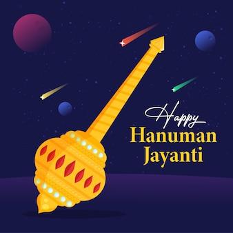 Illustrazione piana felice di hanuman jayanti