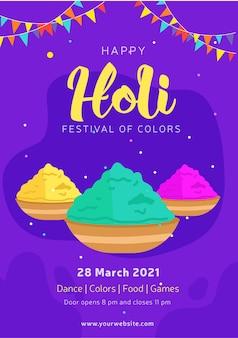 Happy holi, festival dei colori volantino o poster