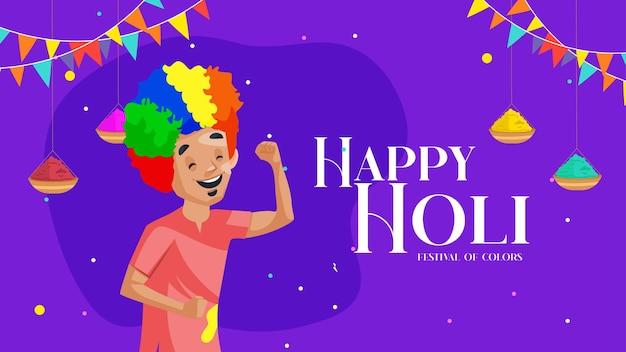 Happy holi, festival dei colori biglietto di auguri