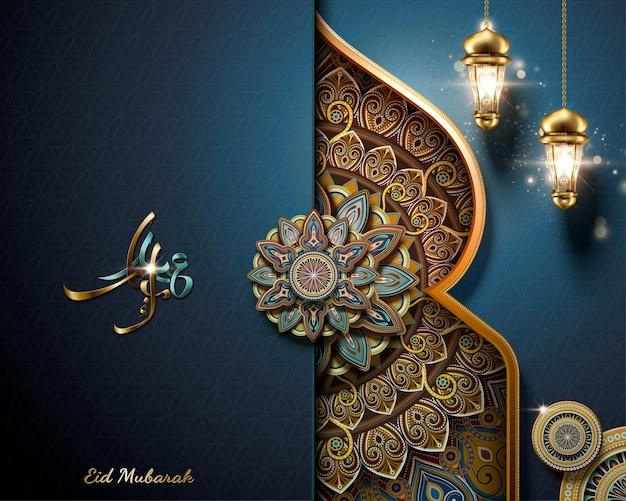 Buone vacanze scritte in calligrafia araba eid mubarak con arabeschi e fanoos su sfondo blu
