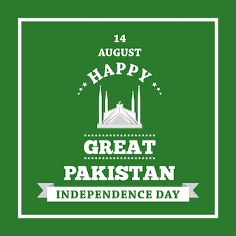 Happy independence day 14 agosto pakistan biglietto di auguri