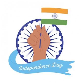 Felice giorno dell'indipendenza india, mano sollevata con bandiera e ruota design illustrazione