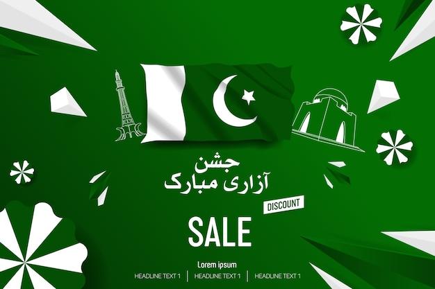 Felice giorno dell'indipendenza pakistan,