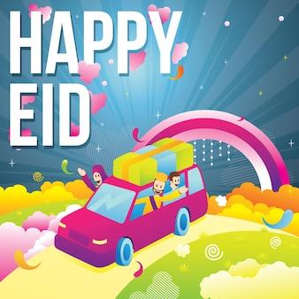 Felice famiglia islamica che celebra eid mubarak