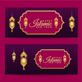 Modello di banner di felice anno nuovo islamico