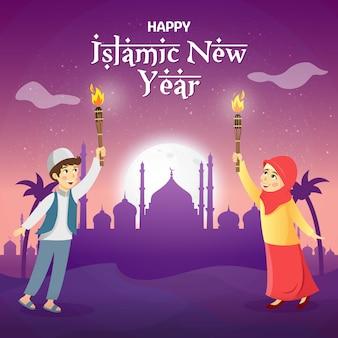 Illustrazione vettoriale di felice anno nuovo islamico bambini musulmani del fumetto sveglio che tengono torcia che celebra il nuovo anno islamico con la luna, le stelle e la moschea.