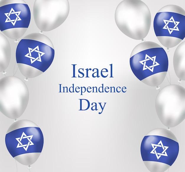 Cartolina d'auguri felice del giorno dell'indipendenza di israele in stile realistico con palloncini bandiera israeliana