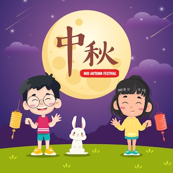 Bambini felici che celebrano il festival di metà autunno