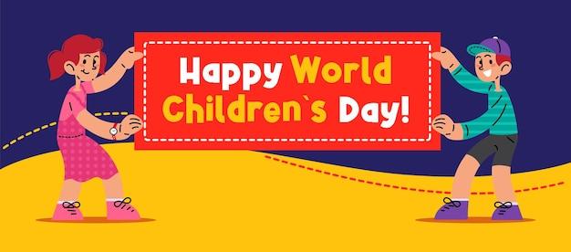 Bambini felici che tengono l'illustrazione piana di vettore dell'insegna di giorno dei bambini felici