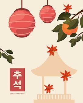 Buon chuseok coreano