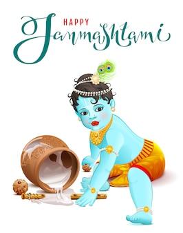 Felice krishna janmashtami. il dio del ragazzo blu ha rotto il vaso con yogurt