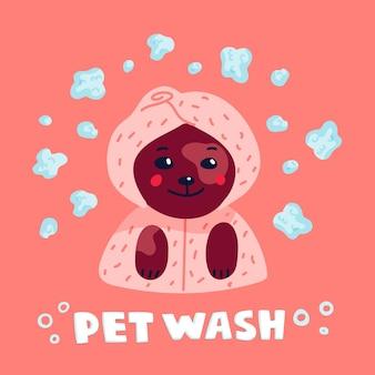 Felice cagnolino in un asciugamano e accappatoio nel salone della stazione termale