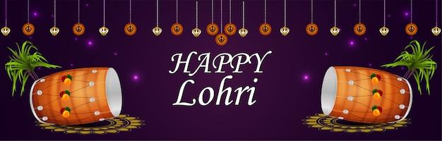 Banner di celebrazione felice lohri