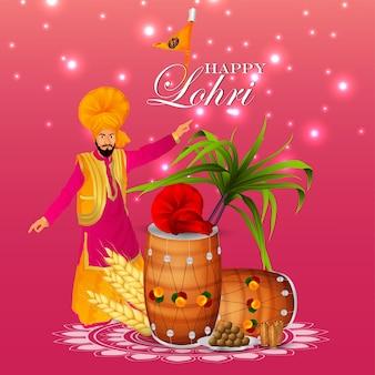 Cartolina d'auguri di felice lohri celebrazione