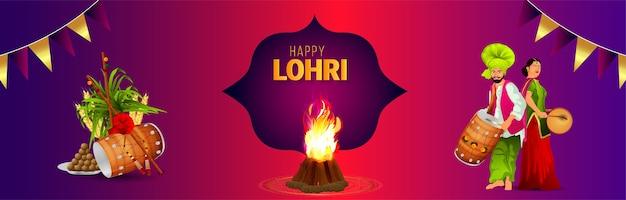 Banner o intestazione felice del festival di lohri