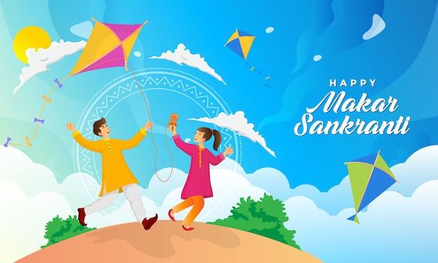 Cartolina d'auguri felice makar sankranti. ragazzo indiano e ragazza che giocano aquilone che celebra il festival makar sankranti