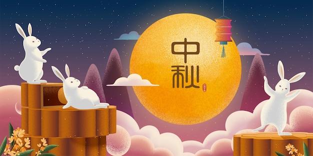 Felice striscione del festival di metà autunno con simpatici conigli che si godono il mooncake e la luna piena nella notte stellata, nome della vacanza in caratteri cinesi