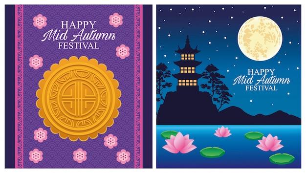 Felice metà autunno banner festival con banner castello e luna