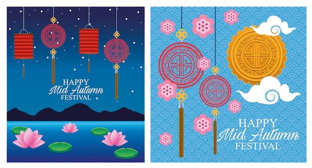 Felice metà autunno banner festival con lanterne appese nelle bandiere del lago