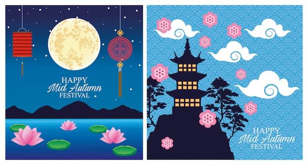 Felice metà autunno banner festival con lanterne appese e luna con le bandiere del castello