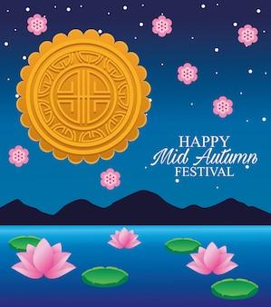 Felice festival di metà autunno con sigillo d'oro