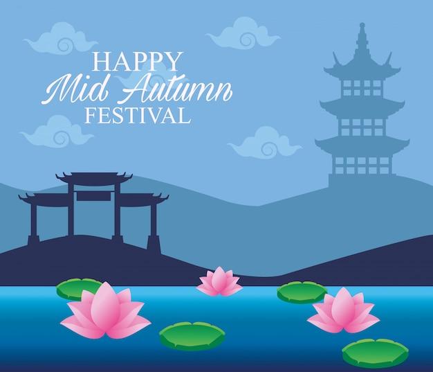 Felice metà festival autunno card con castello giapponese