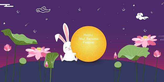 Felice festa di metà autunno. traduzione cinese: mid autumn festival. templaterabbits di disegno del festival di metà autunno cinese, fiore di loto.