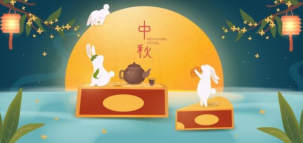 Happy mid autumn festival traduzione cinese mid autumn festival