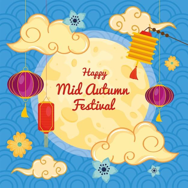 Etichetta del festival di metà autunno felice
