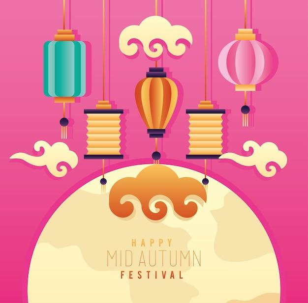 Manifesto di lettering festival di metà autunno felice con lanterne e nuvole in luna piena