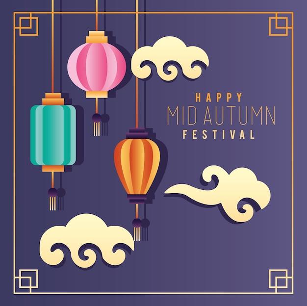 Manifesto di lettering festival di metà autunno felice con lanterne e nuvole in cornice quadrata