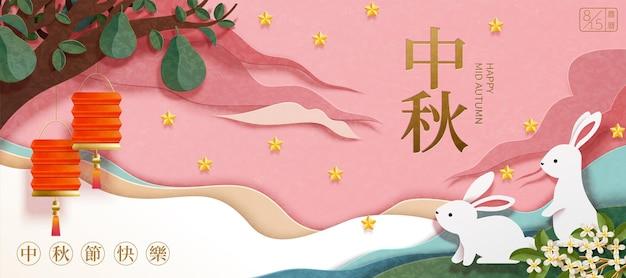 Felice festa di metà autunno con conigli di arte di carta su striscione rosa