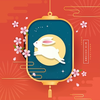 Cartolina d'auguri di felice midautumn festival paper art style