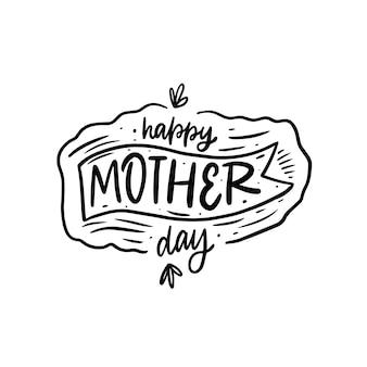 Felice festa della mamma disegnata a mano colore nero scritte celebrazione frase illustrazione vettoriale