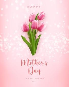 Modello di banner fiore tulipano rosa carino adorabile ed elegante di buona festa della mamma